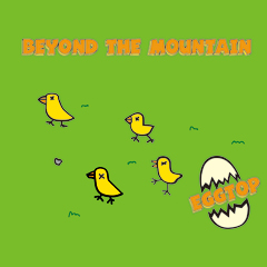 1st mini album 『BEYOND THE MOUNTAIN』